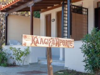 Hotel  Sejur Grecia - Insula Samothraki | Athina Apartments - 7 nopti autocar